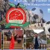 AMASYALILAR BULUŞUYOR .DAVET Amasya İl derneği BAşkanı Aslan Sarıkaya Dernekler arası geleneksel 9.Futbol turnuvası açılışı için Tüm Amasyalı Hemşerilerimize bir davet mesajı yayınladı.