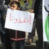 Amasya'da Suriye İntifadası Mitingi