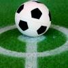 Yeni AmasyaSpor ÇarşambaSpor Karşılaşması