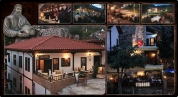 Strabon Restaurant