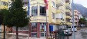 Anadolu Üniversitesi Açık öğretim Fakültesi Amasya Bürosu